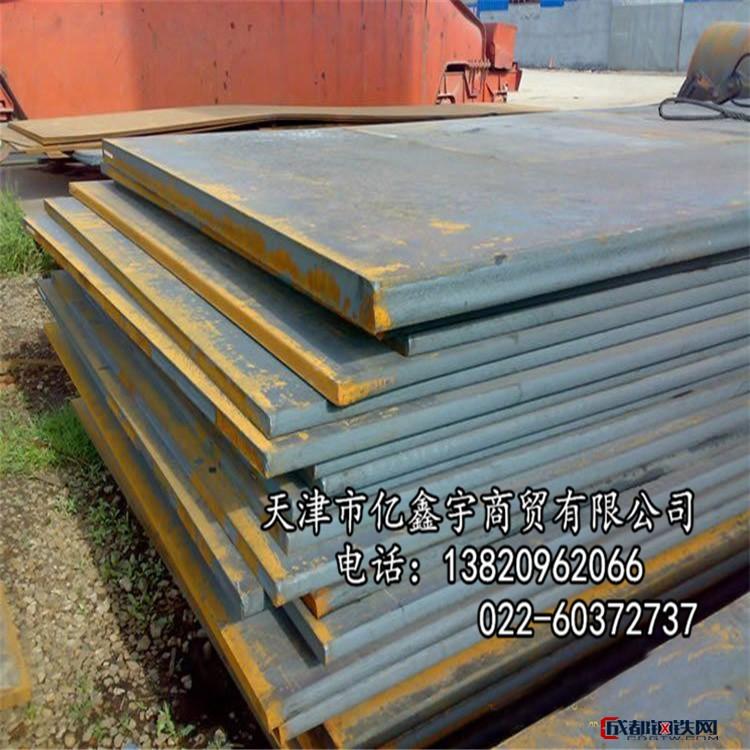 现货销售Q235b普中板 Q345b合金中厚板 45钢板 切割零售