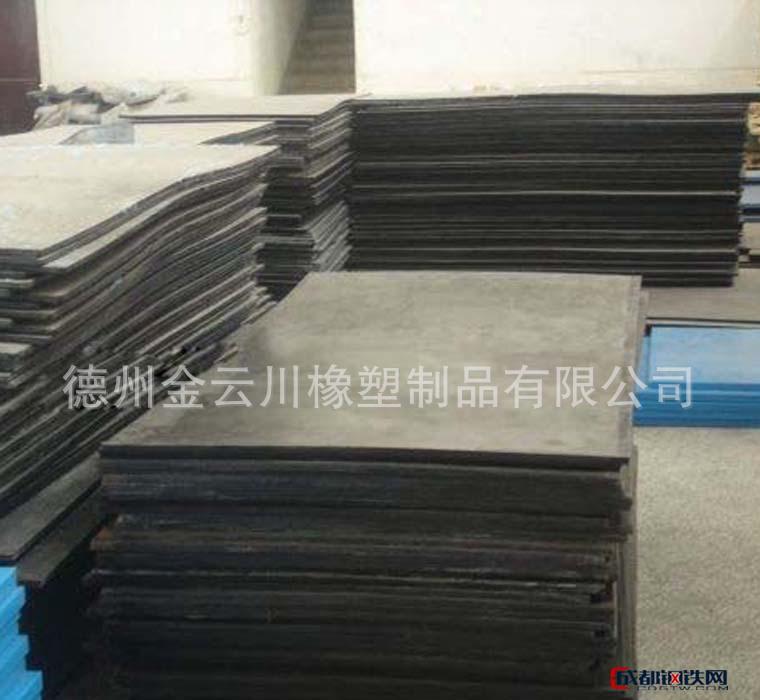 高密度PE耐磨板 PE阻燃耐磨板 超高分子防滑耐磨垫块直销