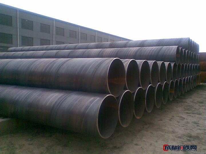 白城82010螺旋管 Q235螺旋管 Q345螺旋管 国标螺旋管现货价格天津螺旋钢管厂