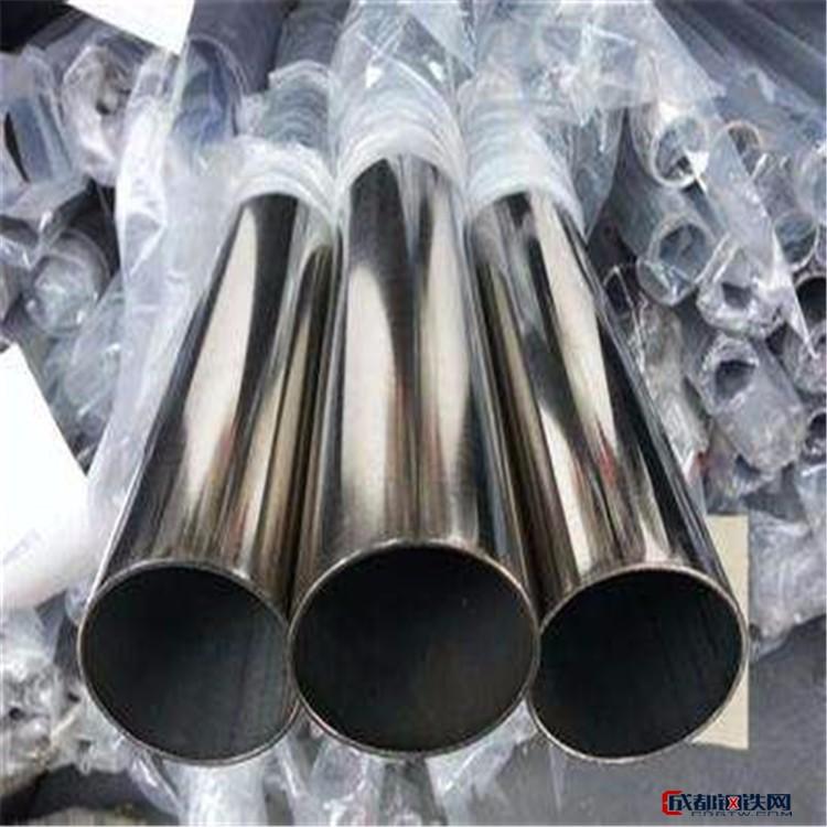 天津现货供应不锈钢装饰管圆管 矩形管 304/201材质齐全 规格齐全