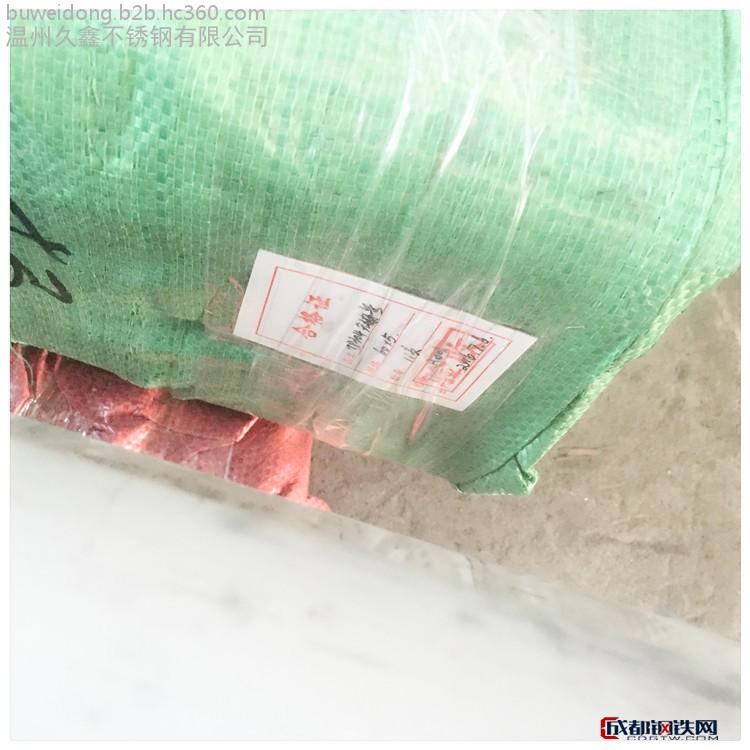 潍坊TP321/S32168不锈钢流体管生产厂家