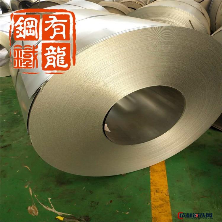武钢热镀锌板卷让步材0.41000mm镀锌铁皮dx51d镀锌钢板批发