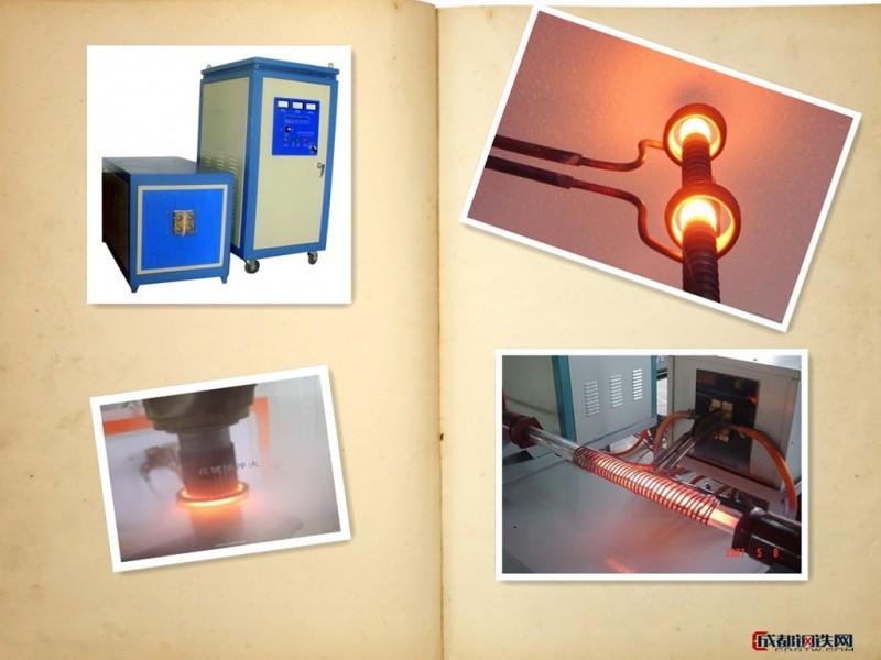 超锋电气50kw绵阳耐磨钢板淬火设备钢板加热折弯炉来超锋订购有想不到优惠哦