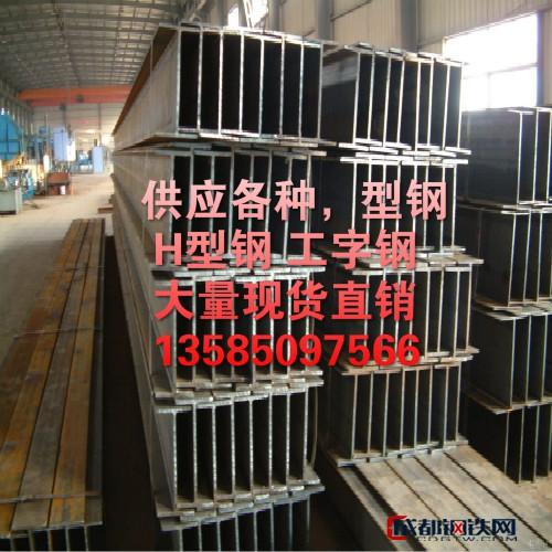 唐钢Q235B工字钢 现货Q235B镀锌工字钢 厂家直销Q235B高频焊工字钢 质优价廉
