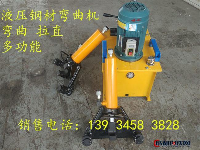 手持式三级螺纹钢弯曲机安徽省池州市