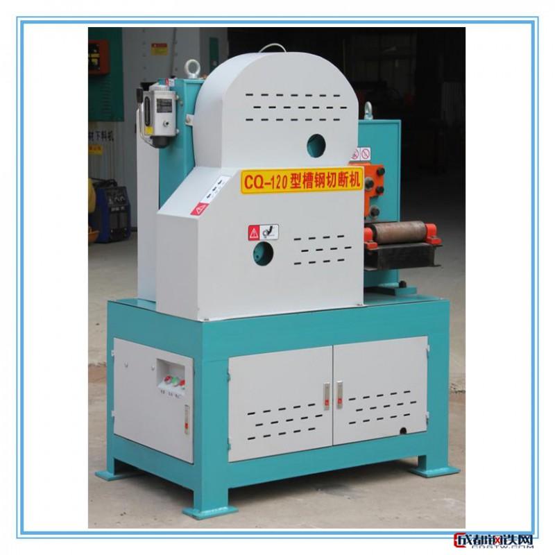 新型槽钢切断机六角钢切断机圆钢切断机厂家直销立式槽钢切断机