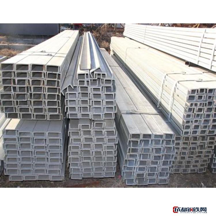 键庆供应槽钢 钢结构专用槽钢 槽钢镀锌加工 设备专用槽钢