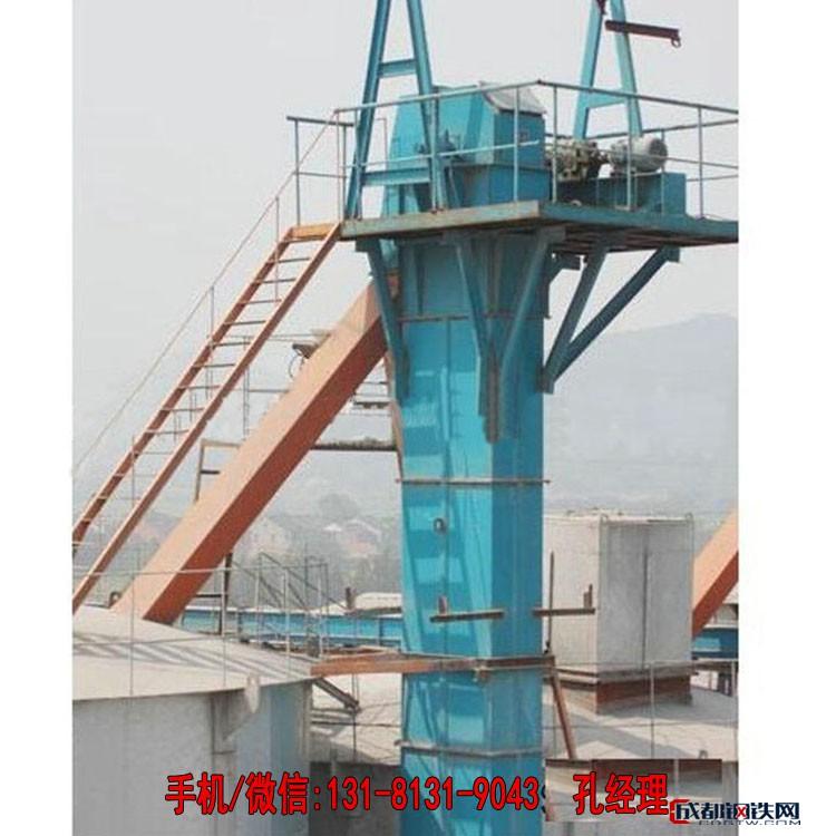 耐磨钢斗提升机 矿粉斗式垂直上料机 NE型斗式提升机