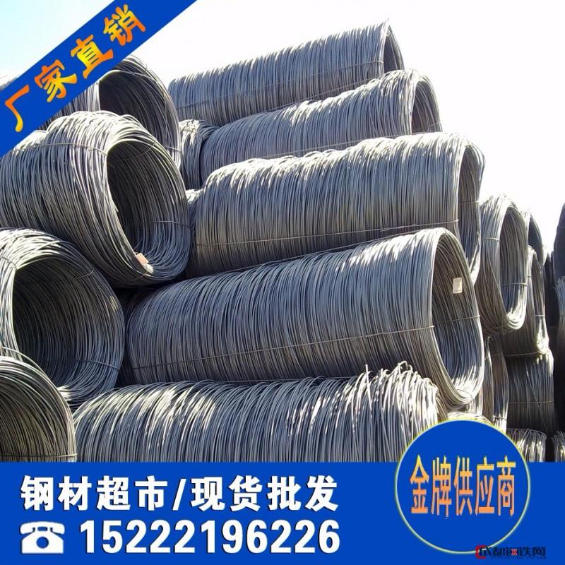 天津市场大规格盘圆-大规格线材