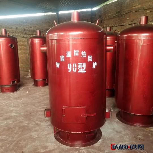 曲阜浩运批发工厂直销螺旋管智能控温热风炉 高效节能暖风炉 养殖大棚保温炉