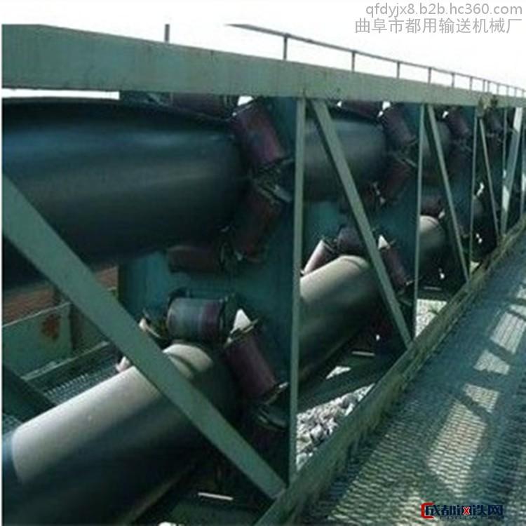秦皇岛圆管带式输送机 避免漏料厂家直销