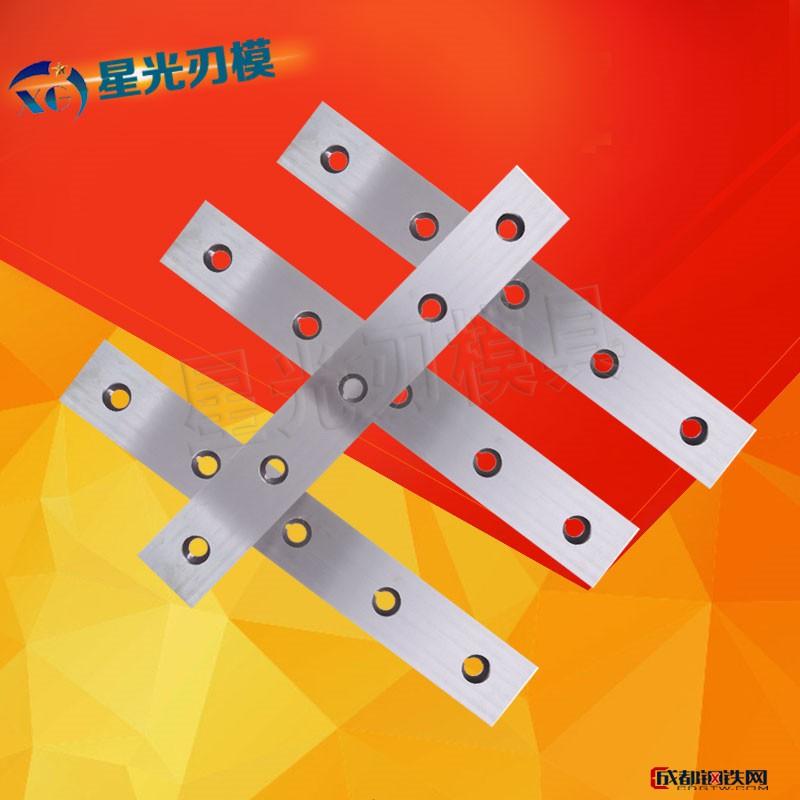 鳄鱼剪 剪板机刀片 钢厂热轧 冷轧 直销 非标定制