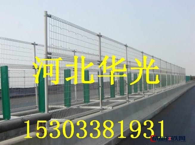 机场护栏监狱护栏Y型柱护栏方管护栏网圆管护栏网小区护栏网