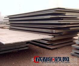 廠家直銷 汽車耐候鋼 高耐候鋼 耐候板