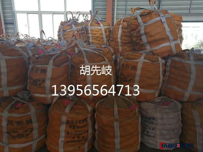 宁国市胡先岐钢球销售有限公司