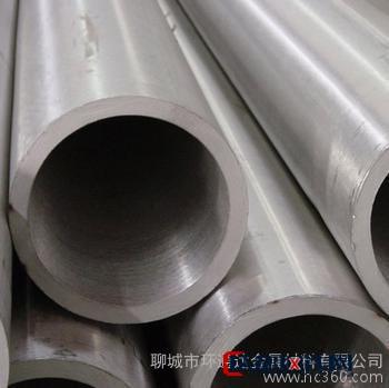 ?聊城地质钻探用钢管(地质管)用途
