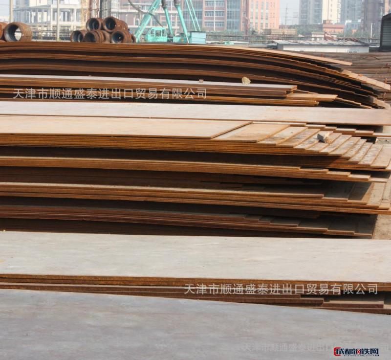 现货 普中板 q235-q345钢板 规格齐全