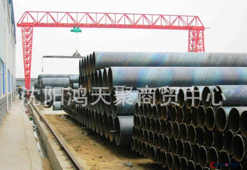 现货 q235螺旋钢管   螺旋焊接钢管 异型热扩管