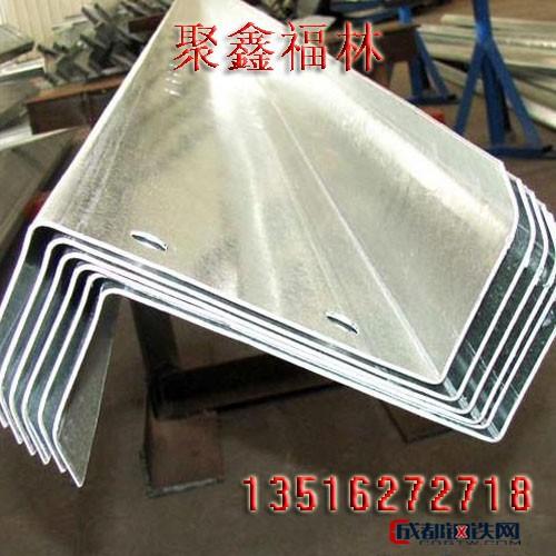 聚鑫福林专业生产钢结构厂房用Z型钢c型钢。