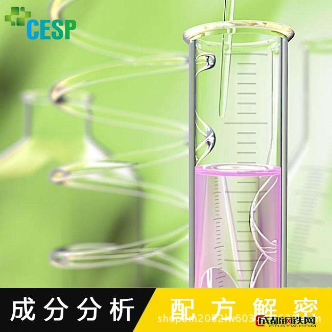 电镀锌 配方技术 电镀锌板 电镀锌卷 成分配比解析