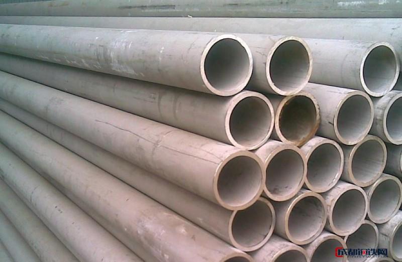 正宗 304不銹鋼管 工業管無縫管 202