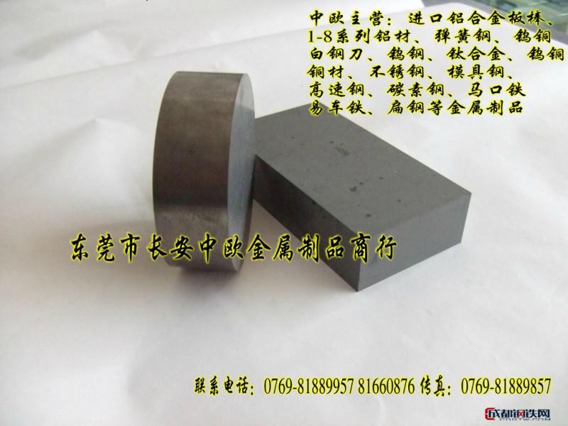 國產鎢鋼圓環 鎢鋼圓柱 鎢鋼圓管 鎢鋼圓棒