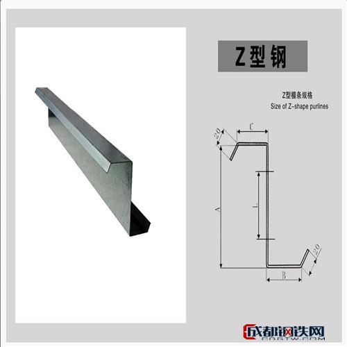 天津永利興  Z型鋼廠家 可生產各種規格 Z型鋼  帶料加工 可噴漆