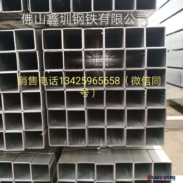 佛山大小口径方管 矩形管  圆管  镀锌管1020-300500   2020-400400
