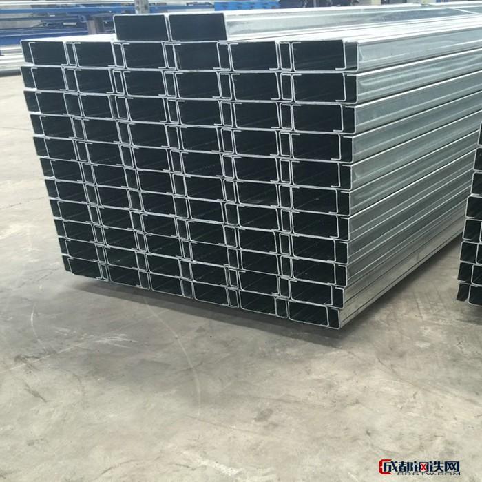 【子赫商贸】 全国批发c型钢 c型钢价格 厂家直销 欢迎咨询
