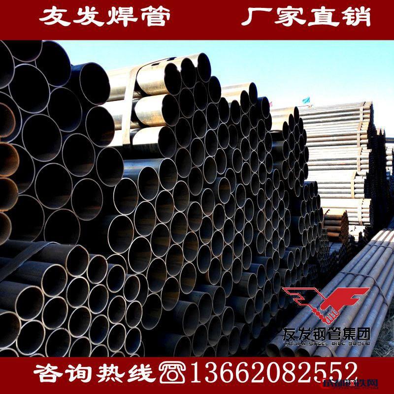 厂家直销Q235友发焊管1寸(DN25)国标焊管 直缝焊管 焊接钢管 高频焊管现货