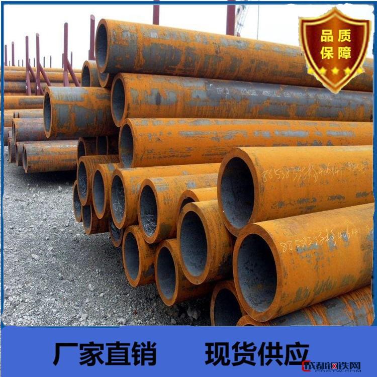 现货销售大口径无缝钢管  45厚壁钢管  45号碳钢无缝管 大口径厚壁无缝管