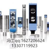 堪泰传感器DW-AD-511-M8