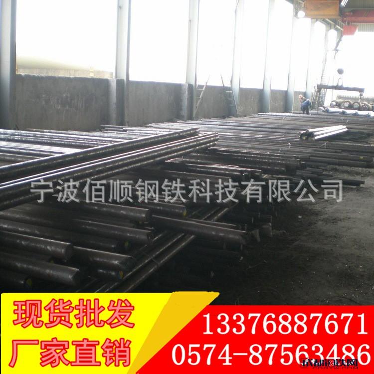 浙江宁波兴澄55CrMnA合金结构钢 55CrMnA弹簧钢材 冷轧钢板