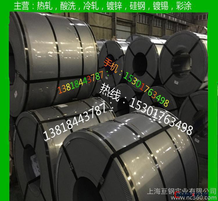 宝钢冷轧碳素结构钢加强结构钢ST44-3G,ST52-3G