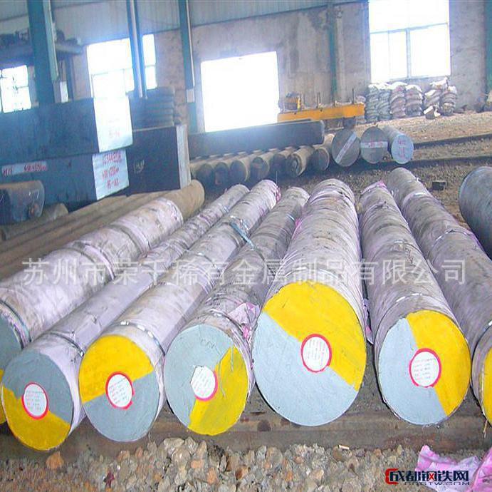 A3模具钢板 A3冷拉扁钢 A3合金结构钢 A3冷轧碳素钢 质量保证