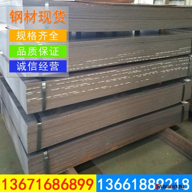 宝钢高强度汽车结构钢S550MC 热轧酸洗板卷S550MC 汽车零配件用钢图片