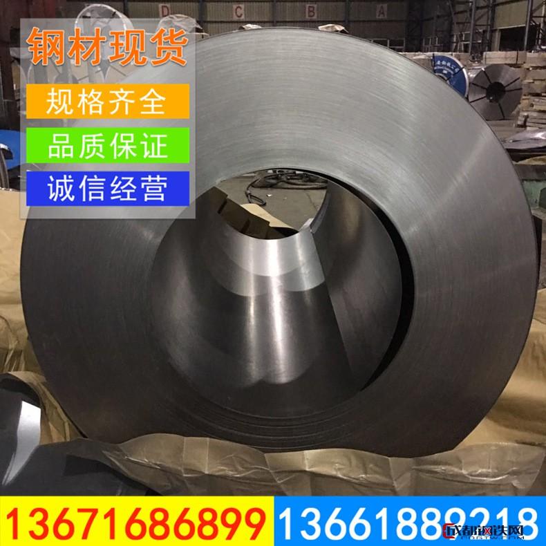 宝钢热轧酸洗汽车结构钢SAPH440 汽车零部件用酸洗板卷SAPH440图片