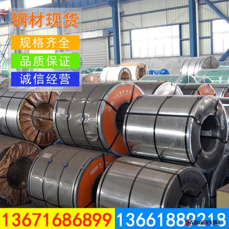 宝钢冷轧板JSC270E冷轧结构钢卷JSC270E 汽车结构钢试模板卷图片
