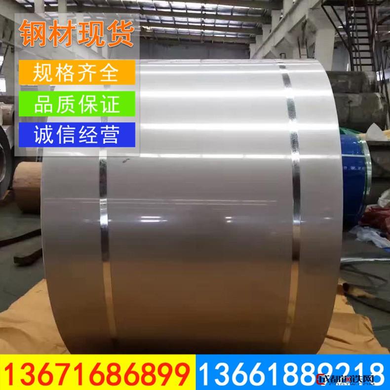 宝钢汽车酸洗板卷QSTE420TM 冷成型热轧汽车结构钢板 汽车大梁钢图片
