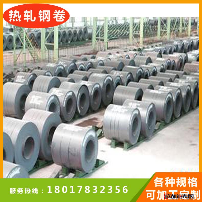QSTE420TM冷成型热轧酸洗汽车结构钢价格图片