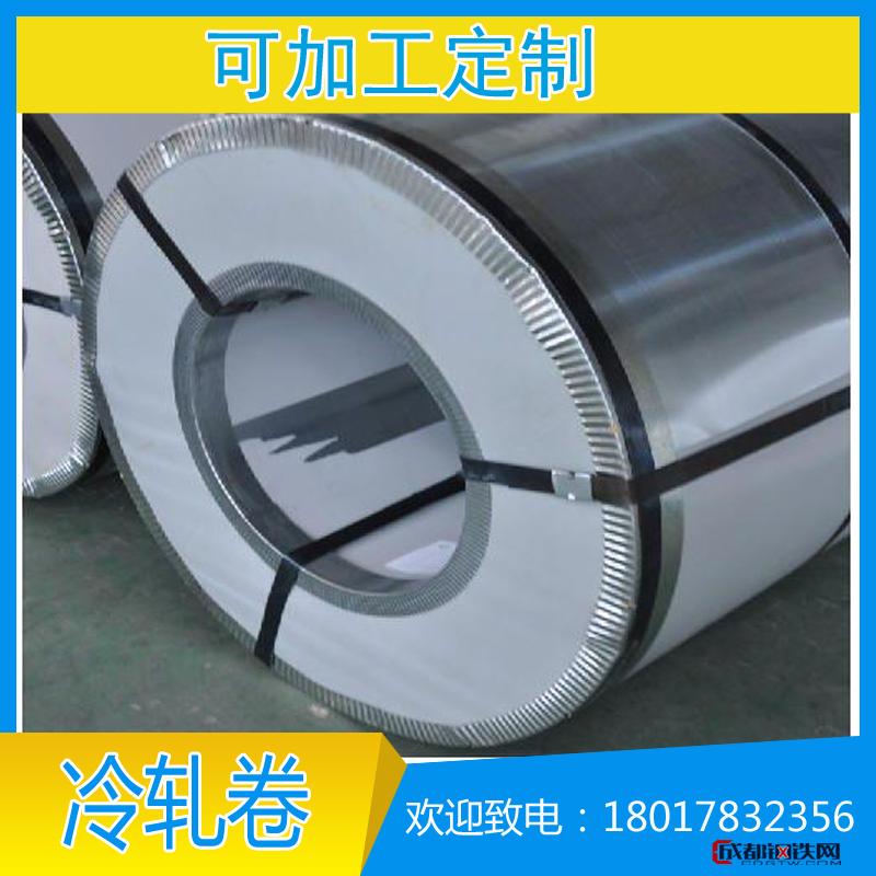 HC820/1180DP冷轧双相高强度汽车结构钢规格价格图片