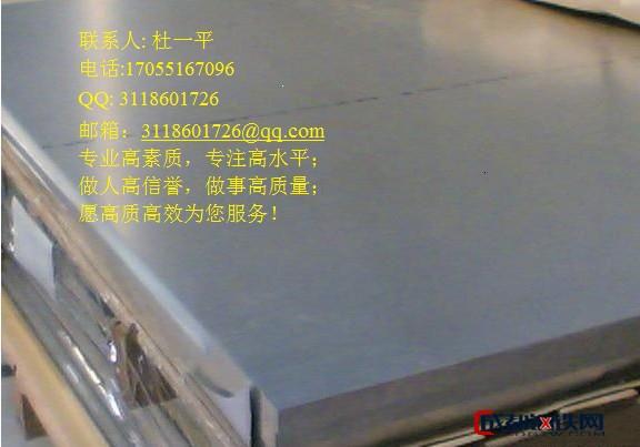 保固实业供应宝钢汽车结构钢SAPH310图片