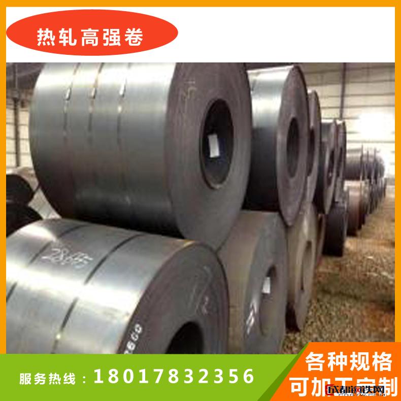 寶鋼汽車結構鋼高強SAPH400規格價格圖片