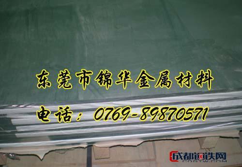 汽車用結構鋼SPH270C鋼板SPH270C價格SPH270C東莞圖片