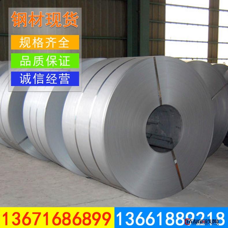 梅鋼汽車酸洗板卷QSTE380TM 梅鋼酸洗鋼板QSTE380TM 汽車結構鋼圖片