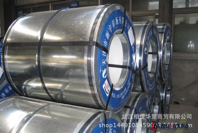 武鋼汽車零配件用鋼結構鋼圖片