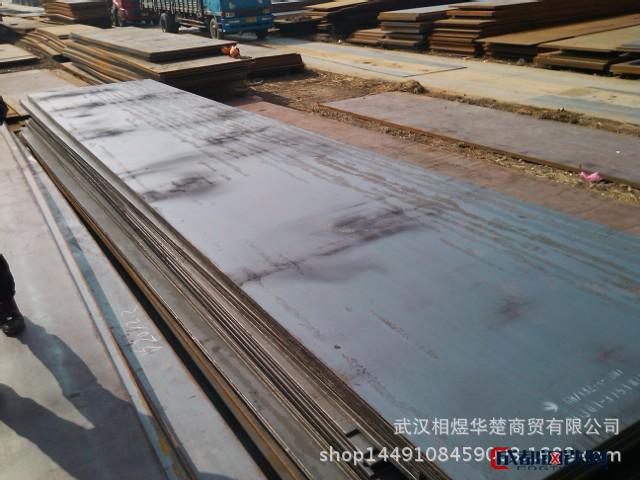 高强焊接钢 高强大梁板 欧标美标现货销售规格齐全