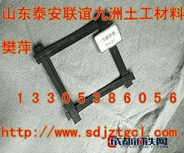 南京高强钢塑土工格栅厂家 高强双向钢塑土工格栅  高强单向钢塑土工格栅