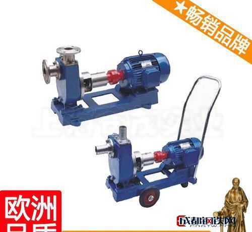 广东不锈钢自吸泵 卧式不锈钢自吸泵 不锈钢耐腐蚀自吸泵 销售