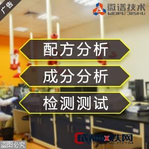 钢腐蚀剂配方分析